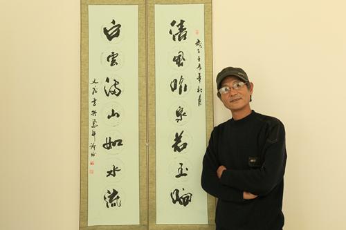 【中国画都网】推荐中国书法家协会会员谭文义书法作品集