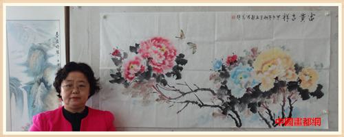 潍坊市女书画家协会会员王颖作品