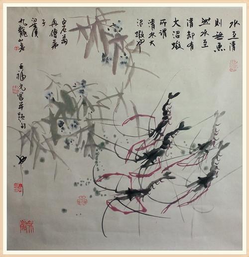 北京王福元斗方(展品)