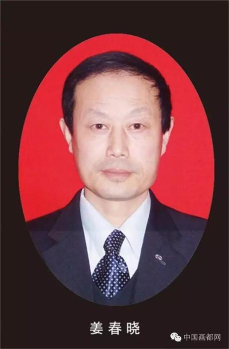 【中国画都网】推荐姜春晓山水画作品