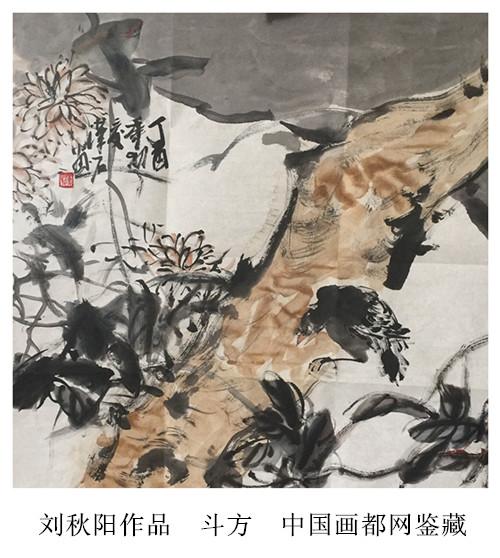 【中国画都网】鉴藏:优秀艺术家刘秋阳花鸟作品