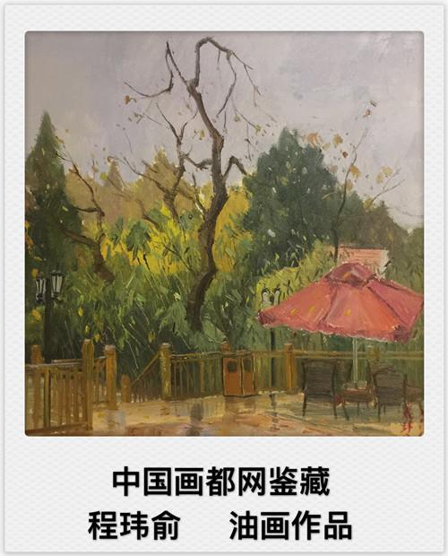 【中国画都网】鉴藏:程玮俞油画作品