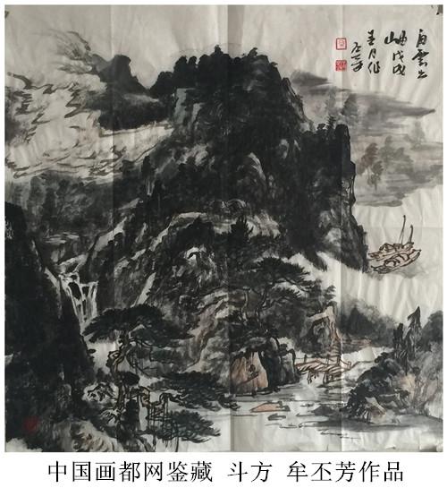 【中国画都网】推介:牟丕芳山水画作品