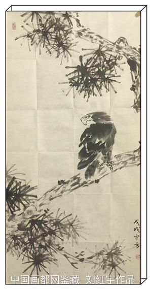 【中国画都网】鉴藏:刘红宇花鸟作品